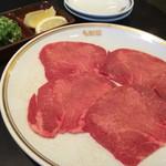 焼肉 新羅 - 上タン塩(¥950)