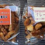 42611726 - まかないカリントー(七味唐辛子、プレーン)