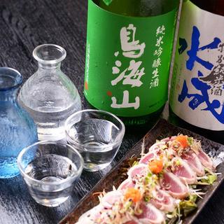 【日本酒にこだわる】