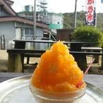 見浦亭 - かき氷 オレンジ