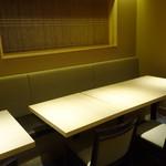 六寛 - こちらは個室。