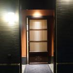 六寛 - 六寛(ろっかん)@井雪の二店舗目です。 店舗表札は無く、完全紹介制のお店。