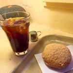 ユニオン ベーカリー - オーガニックコーヒー 昭和のあげぱん