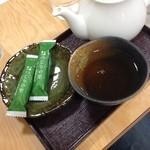和カフェ京あんじゅ - 京番茶 お菓子付き