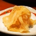 鮨座 醤の - 生姜