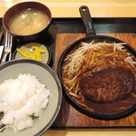 ぐるめらん - ハンバーグステーキ+ごはんセット(写真のごはんは小盛です)