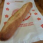 パンのみみ -