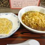 恵愛 - ネギラーメン半炒飯セット