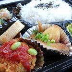 キッチンカフェ めんどりや - 料理写真:日替わり弁当