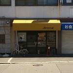 42626869 - 店構え