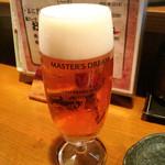 いっぽ - マスターズドリーム496円(2015.09)