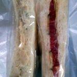ガトーパン - ツナサンドイッチ/野菜サンドイッチ