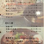 42630435 - 蕎麦メニュー