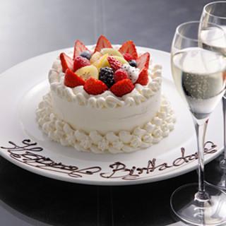 誕生日や記念日に。