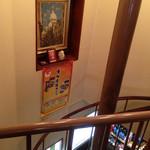 ブラジレイロ - 階段から