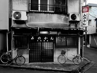 みのかん - 市民酒場みのかん(たまらない風情)