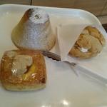 Pain de Montee - 談合坂SA限定パン3種、買いました
