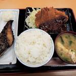 魚ばぁさんの食堂 おくどさん - マイ日替り定食