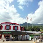 駒ケ岳サービスエリア(上り線)スナックコーナー - 駒ヶ岳SA