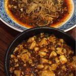 鴻福門 - ミニ麻婆丼&汁無し坦々麺