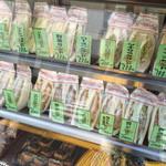 八千代 - 数々のサンドイッチが並ぶウインドウ