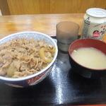 Dontei - 牛丼