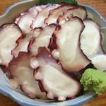 魚喜 - たこ