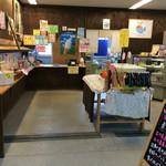 やまだ観光物産館とっと  - 店内に、山田湾ベーカリーという人気のパン屋さんあり!