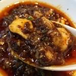 四川料理 シュン - 豆腐も旨し。