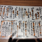 ダイニング 和 - パスタランチ、白金豚ランチ、等も1コイン。       (私の撮影の手が、蟹のようだわ(^^;;)