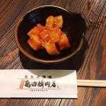 鉄板肉酒場 二代目亀田精肉店 - カクテキ