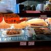 ハートランドマーケット - 料理写真:メニュー