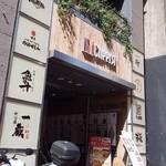松尾ジンギスカン - こちらのビル2階