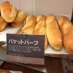 阪急ベーカリー香房 - 料理写真:●この日はバゲットを食べたかったのだ。。