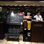 ラ・メゾン・ド・カリークゥー - パルコ8階にございますスープカレー屋さんです。