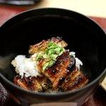 銀座 小十 - 琵琶湖の天然鰻の丼