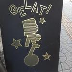 ジェラーティ ブリオ - 店舗前の看板♪