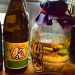 ぐしけん - インパクト大のハブ酒