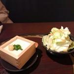 42654303 - 塩キャベツ330円と、升豆腐330円
