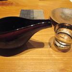 かま田 - 徳島の酒だった。西のほう。