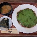 小鉄 - お好み焼き 抹茶の恋人(ランチ食事セット)