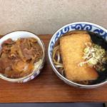 田上 - きつねセット540円(2015.03)