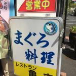 炭火焼亀吉 - 炭火焼亀吉(大分県津久見市)