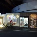 おっしょいラーメン - お店の外観