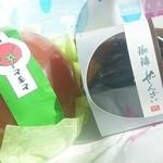 和洋菓子の店 フレーズ - 料理写真:とまとじゅれ&ぜんざい