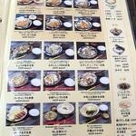 42661485 - うみちか食堂(メニュー)