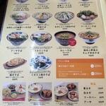 umichikashokudou - うみちか食堂(メニュー)