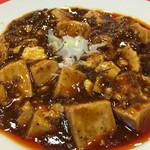 馬虎記 - 麻婆豆腐