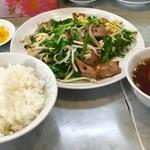 与志富 - ランチ レバニラ定食