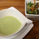 アンスリール - ★★★☆ マダムランチ スープとサラダ
